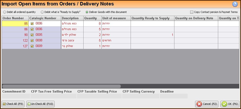 Import Open Items from Orders / Delivery Notes